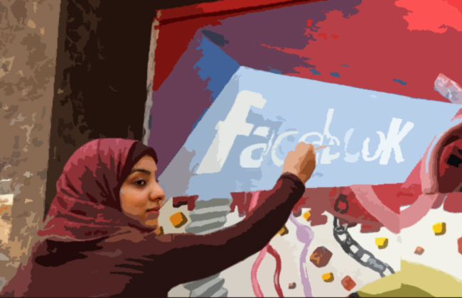 Egypt orders arrest of Facebook administrator after unfaithful wives comments