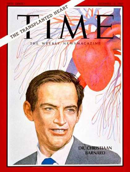 First human heart transplant on December 3, 1967